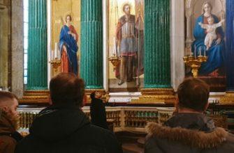 La Catedral de San Isaac