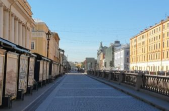 Lo Destacado de San Petersburgo