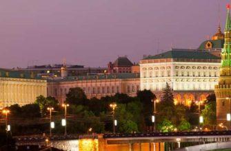 Lo Destacado de Moscú