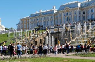 Complejo de Fuentes Peterhof