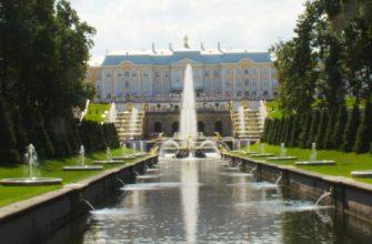 Tour Económico a Peterhof