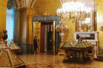 Tour al Museo Ermitage