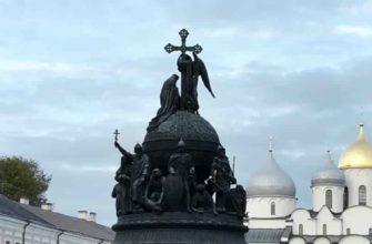Tour a Nóvgorod