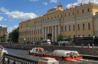 Palacio de los Yusupóv y el asesinato de Rasputín