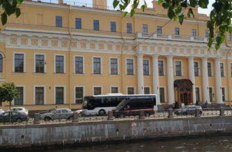 El Palacio de los Yusupóv y el asesinato de Rasputín